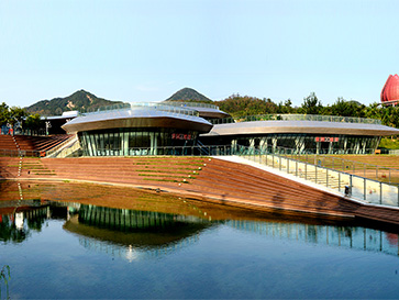 2014 Qingdao World Horticulture Exposition