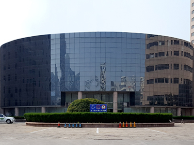 Qingdao Municipal Conference Center