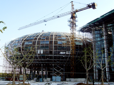 Ellipse Steel Structure of Shouguang Culture Center